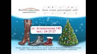 белорусская обувь(, 2013-12-19T19:01:15.000Z)