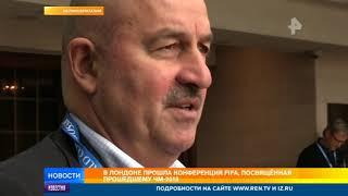 Черчесов рассказал о повышенном внимании к себе после ЧМ-2018
