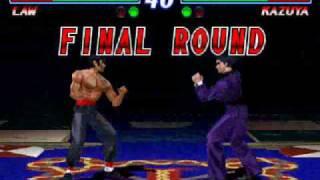 Tekken 2 (1996) Boss Fight
