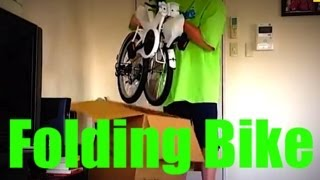 Crazy Japanese Foldable Bicycle!