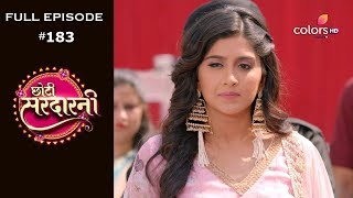 Choti Sarrdaarni - 19th February 2020 - छोटी सरदारनी - Full Episode