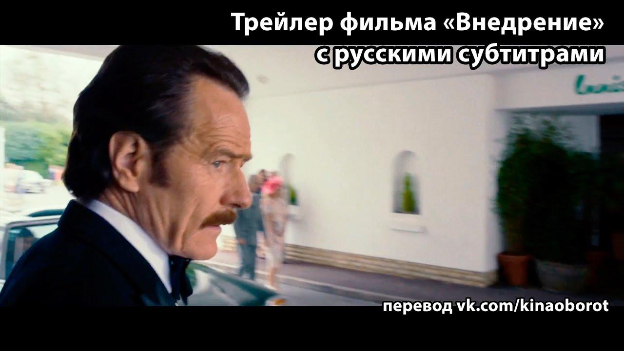 вопросы: кино на английском языке с русскими субтитрами стоимости