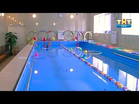 """В детском саду """"Дельфин"""" открылся бассейн (22 марта 2016)"""
