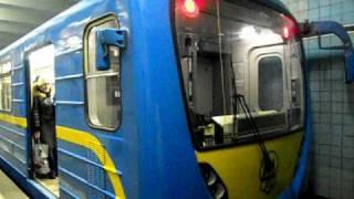 Киевский метрополитен  Состав типа 81 540 2К 2