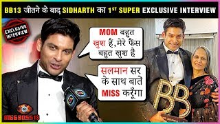 Sidharth Shukla On His EMOTIONAL Moment With Mother & AFFAIRS Inside Bigg Boss 13 House | EXCLUSIVE