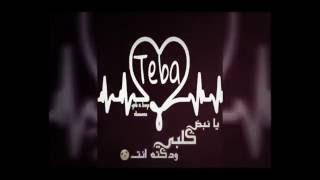 Ayman Alatar … Fi Galbi Kalam   ايمن الاعتر … في قلبي كلام