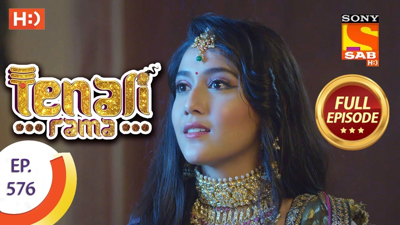 Download Tenali Rama - Ep 576 - Full Episode - 17th September, 2019