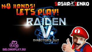 Raiden V Gameplay (Chin & Mouse Only)
