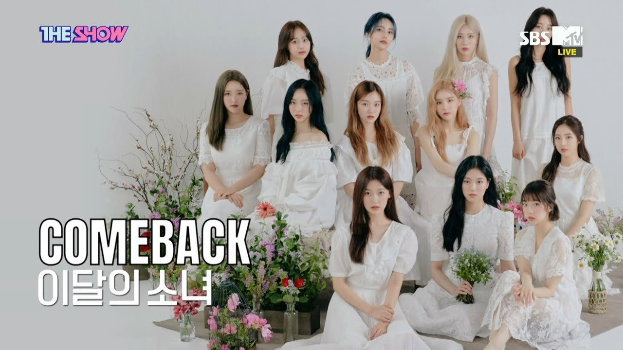 2021.07.06 THE SHOW LOONA - PTT(Paint The Town)
