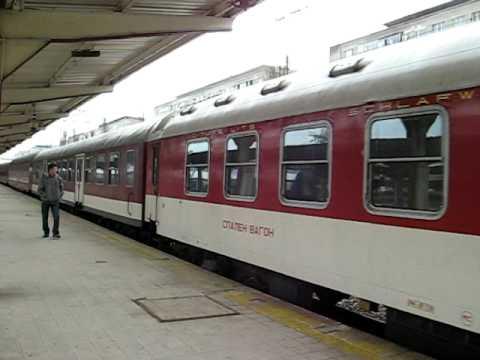 Balcani Express R463/465 Bucuresti - Thessaloniki .Bucharest - Thesalonic-( Athena )