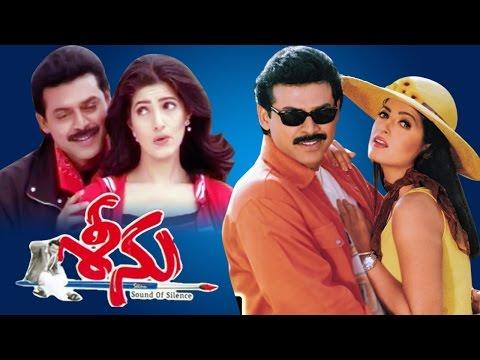 Babu Bangaram Venkatesh's Seenu Full Length Telugu Movie || Venkatesh Movies || DVD Rip..
