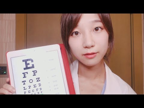 ASMR Eye Examination with Dr.Latte Roleplay 👀