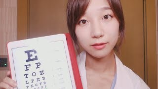 ASMR Eye Examination with Dr.Latte 👀