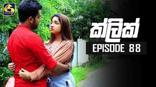 "Click Episode 88 || ""ක්ලික් ""  