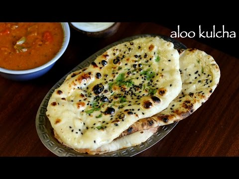 kulcha recipe  amritsari kulcha recipe  how to make aloo kulcha recipe