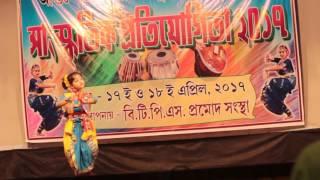 Maya Bono Biharini  Sandipta Banerjee