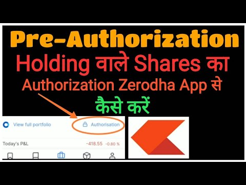 Pre-Authorization Of Shares in Zerodha / How to Authorized of Holding Shares before Selling