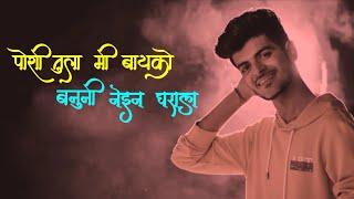 Koligeet Mashup 2 | Pori Tula Mi Bayko Banuni Nein Lyrical | Crown J Marathi Song 2020