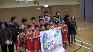 2016 3 17 小學男子決賽 漢華 vs 玫瑰崗 12