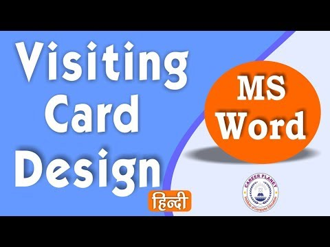 MS Word Tutorial-How to Create Visiting Card or Business Card Design in Microsoft word thumbnail