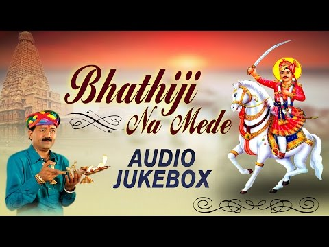 Bhathiji Na Mede - Bhathiji Maharaj Songs | Audio JUKEBOX | Ratansinh Vaghela | Gujarati Bhakti Song