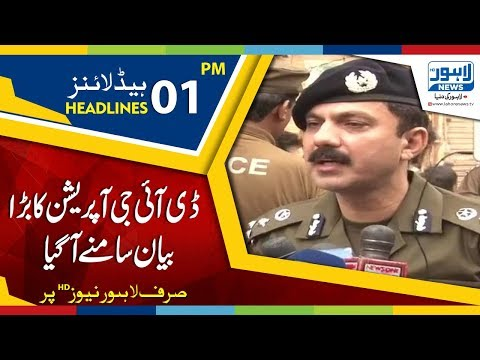 01 PM Headlines Lahore News HD – 1 November 2018