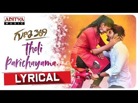 tholi-parichayama-idhi-lyrical-  -guna-369-songs-  -karthikeya,-anagha-  -chaitan-bharadwaj