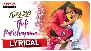 Tholi Parichayama Idhi Lyrical || Guna 369 Songs ||  Karthikeya, Anagha || Chaitan Bharadwaj