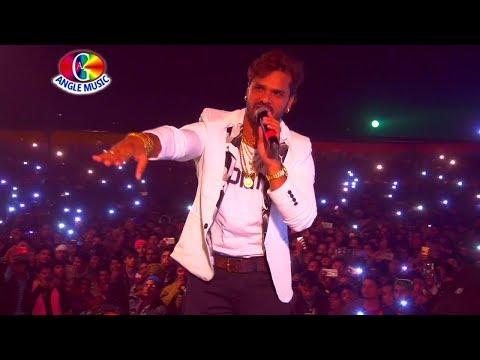खेसारी लाल स्टेज शो अफ़राद Latest  Stage Show Afrad  2017 - Khesari lal