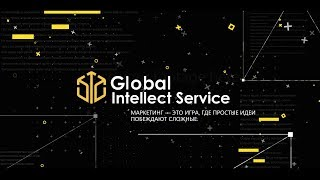 Смарт бизнес форум от Global Intellect Service в Минске. Презентация UDS GAME