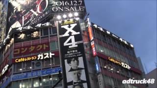 """渋谷を走行する、X4 (エックスフォー) 2016年12月14日発売 3rd Single """"..."""
