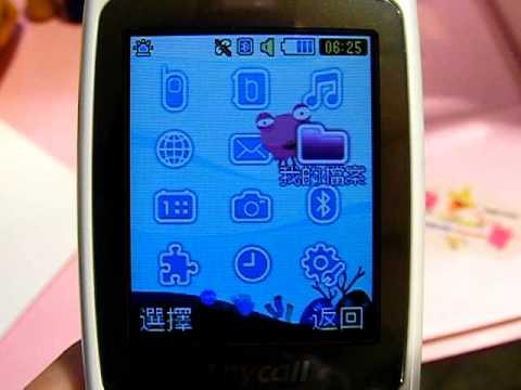 SAMSUNG Tobi S3030手機實機測試-可愛操作選單