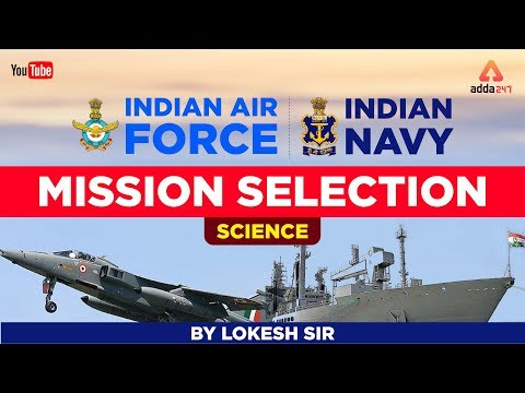 DEFENSE EXAMS | INDIAN AIRFORCE & NAVY EXAM 2018-19। SCIENCE |  LECTURE 5 |