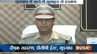 Gurgaon: Man Commits Suicide at Police Station after Interrogation in Theft Case