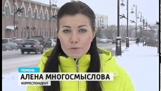 17 01 14 Шаповалов   Гордость Сибири 11 30