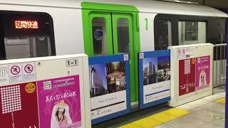 東京モノレール リニューアル2000形ドア閉