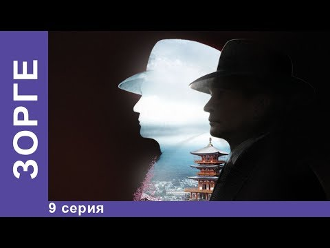 Премьерный сериал! Зорге. 9 серия. Биографическая Драма. StarMedia