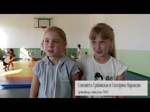 Кореновск.Самбо для школьников.