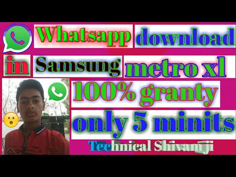 Download How To Ran Whatsapp In Java Phone Me New Tricks 2019 MP3
