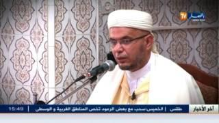 سيرة المهتدين : عبد القادر صديقي - امام مدرس و خطيب بمسجد السلام - تلمسان-
