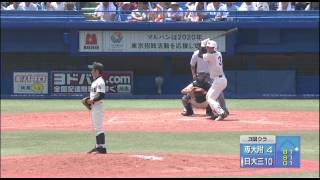 2013夏の高校野球【日大三×専大附】西東京大会準々決勝 FULL