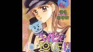 Love don't come easy - Monrose