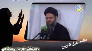 Jahil ki ibadat ki koi ehmiyat nahi - Ayatollah Aqeel ul Gharavi
