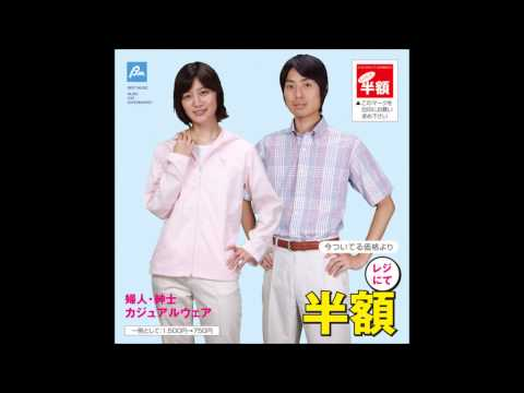 BEST MUSIC  - Music For Supermarket (2007)