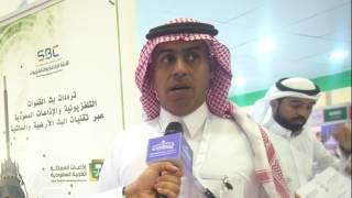 جناح  وزارة الثقافة والإعلام في معرض الرياض الدولي للكتاب 2017