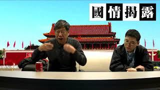 陳家佩陳恒鑌超級賤種,胡志偉反對派錢正垃圾〈國情揭露〉2018-02-02 d