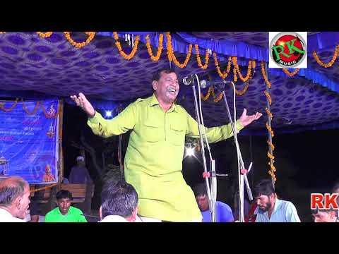 Parveen Ranila /नर नारी तैन /सतनाली रागनी कंपीटिशन/RK Music Company/9315624265