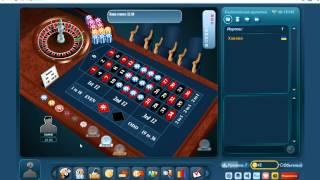 Европейская рулетка на LiveGames.ru(http://livegames.ru/ - Поиграйте тут в европейскую рулетку, очень интересно, удобно, вам очень понравится! http://livegames.ru/..., 2013-06-01T15:14:26.000Z)