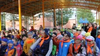 """Открытие экологической смены в лагере """"Орлёнок"""""""