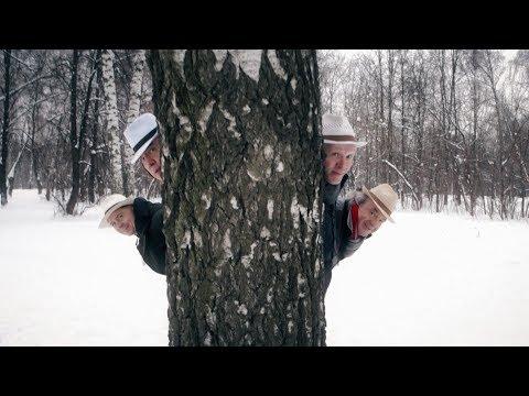 Глядь!!! | Группа «Зодчие», альбом «Злобные Старикашки»